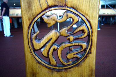 fairytaile-emblem.jpg